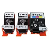 IC4CL82 ICBK82(ブラック)×2本 ICCL82(C/M/Y)-3色一体型カートリッジ 3本セット [エプソン] 新互換インクカートリッジ・残量表示付き (最新型ICチップ付き) 【A.I.S製品】