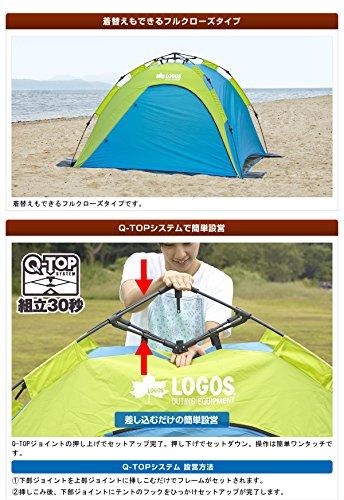 ロゴス Q-TOP フルシェード 200 No.71600503 サンシェード