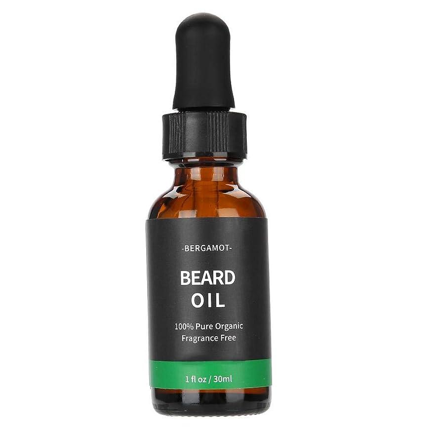 不毛スタイル者ひげのコンディショナーおよびオイル、ふけを減らすためのアルガンオイルおよびヒマラヤスギオイルが含まれています男性のためのひげおよび口ひげを柔らかくし、増強します