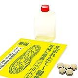 ノーブランド品 ゾウリムシ培養セット 45ml 酵母5錠 マニュアル付 インフゾリア