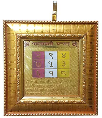 Padmavati Yantram 12,7 x 12,7 cm