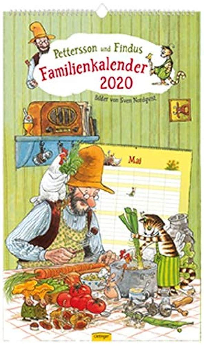 虫を数える政策法廷Pettersson und Findus Familienkalender 2020