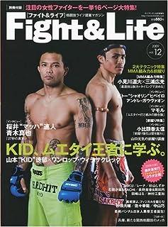 Fight&Life(ファイトアンドライフ)12 2009年 05月号 [雑誌]