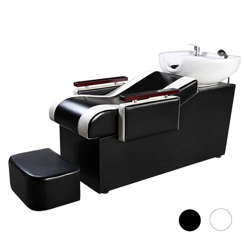 ふりをするモンゴメリー望みシャンプーチェア、スパ用美容院設備用シャンプーボウル理髪シンクチェアシャンプーベッド(ブラック)