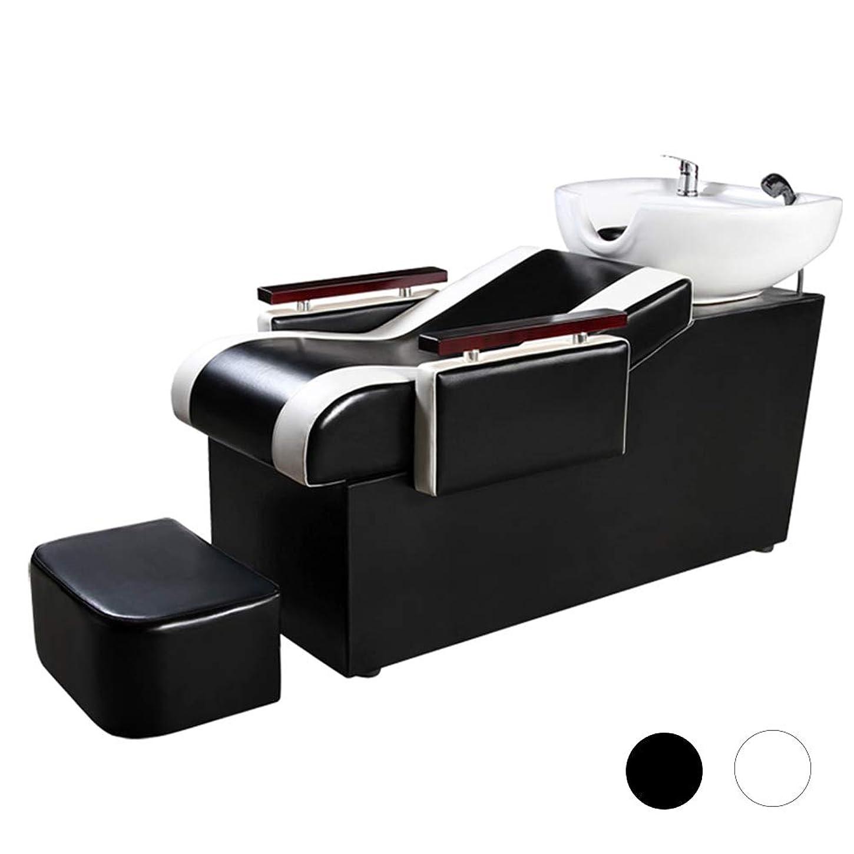 ポゴスティックジャンプ中庭流シャンプーチェア、スパ用美容院設備用シャンプーボウル理髪シンクチェアシャンプーベッド(ブラック)