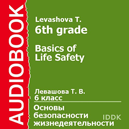 Basics of Life Safety for 6th Grade [Russian Edition] cover art