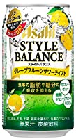 アサヒ スタイルバランス グレープフルーツサワーテイスト (350ml×24本) × 3箱