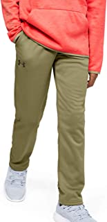 boys Armour Fleece Pants