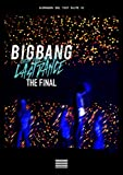 BIGBANG JAPAN DOME TOUR 2017 -LAST DANCE- : THE FINAL(DVD2枚組)(スマプラ対応) image