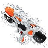 TINLEON Pistola de Agua 2200CC Soaker: Water Blaster Super Squirt 2200CC Regalos de Alta Capacidad hasta 36 pies de Distancia de Disparo para niños Adultos niños niñas