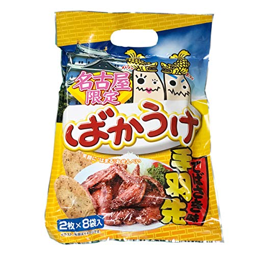 名古屋限定ばかうけ 手羽先味(2枚×8袋)