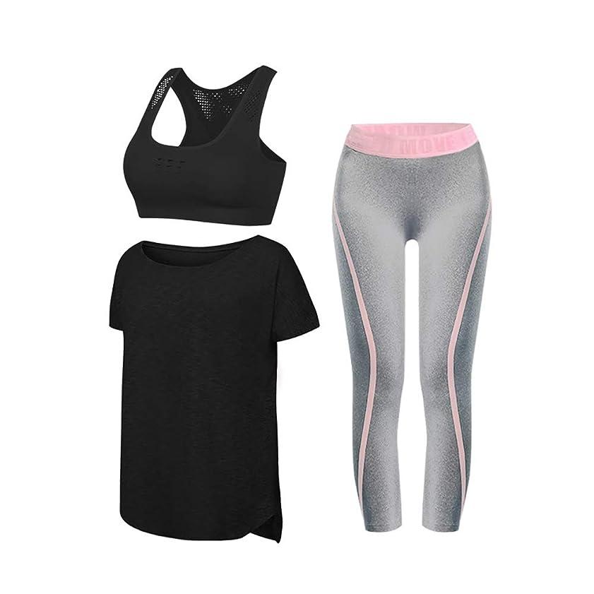 すなわち本このスポーツ速乾スーツヨガ服フィットネス服女性のスポーツスーツ