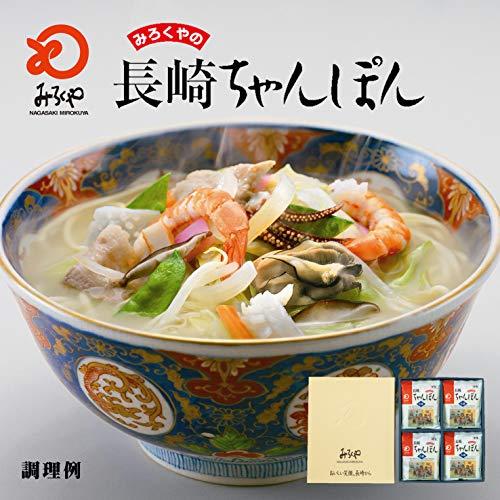 【公式】みろくや 長崎ちゃんぽん スープ付 麺100g×10袋 箱入り