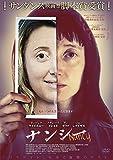 ナンシー[DVD]