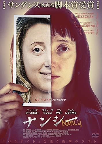 ナンシー [DVD]