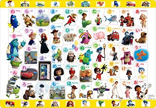 テンヨー『子供向けパズル ディズニー ピクサーのなかまとひらがなであそぼう!』