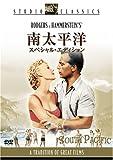 映画 南太平洋