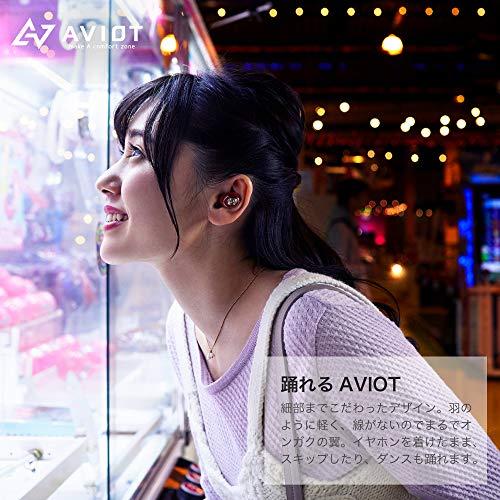 AVIOTTE-D01gBluetoothイヤホン完全ワイヤレスイヤホンiPhoneAndroid対応BluetoothVer.5.0防水IPX7通話マイクノイズキャンセリング(Black)