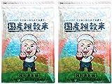 ★【本日限定】【Amazon】【特選タイムセール】国産 栄養満点23穀米 1kg(500g×2袋) などが特価!