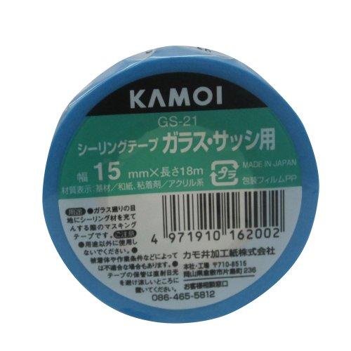 カモ井 ガラスシーリング用マスキングテープ 15mm×18M GS-21 [養生テープ]