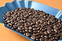 コーヒー豆 ペルー産 挽いてない豆 200g×1個 100g×1個