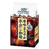 キーコーヒー 香味まろやか水出し珈琲 4バッグ ×4個 レギュラー(ドリップ)