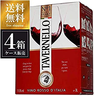 タヴェルネッロ ロッソ3L×4本 [イタリア/赤ワイン/辛口/ライトボディ/4本]