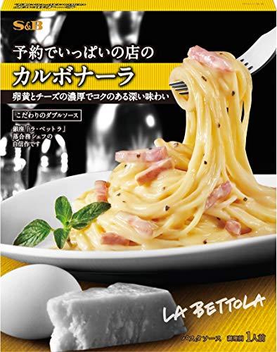エスビー食品『予約でいっぱいの店のカルボナーラ』