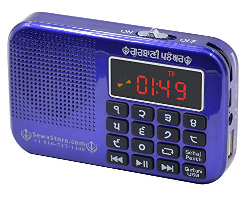 Gurbani Radio Player with Nitnem, Sukhmani Sahib, Sri Akhand Paath Sahib and Many Other Gurbani tracks pre-loaded (Regular (400 Hrs))