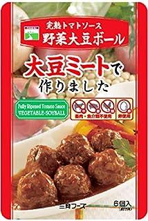 三育フーズ 完熟トマトソース野菜大豆ボール 100g×5個