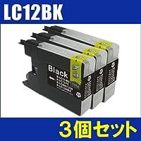 【3個セット】 【ブラザーBROTHER純正互換インク】 LC12BK ブラック×3個セット 【ブラザー(BROTHER)】