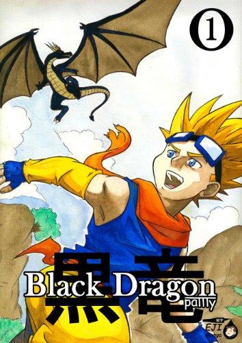 Black Dragon 1 (German Edition)