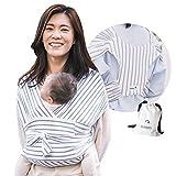 Konny Portabebés ultraligero, eslinga de envoltura para bebés sin complicaciones para bebés de hasta 45 lb Niños pequeños con tela suave y transpirable Raya Pequeño