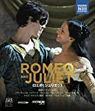 バレエ映画『ロミオとジュリエット』 [Blu-ray]
