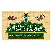 現代の写真イスラム教徒のイスラム教の写真キャンバス絵画壁アート家の装飾壁の装飾HDプリントポスター40x80cmフレームなし