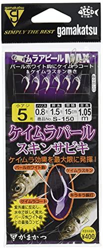 がまかつ(Gamakatsu) ケイムラパールスキンサビキ S150 5-0.8