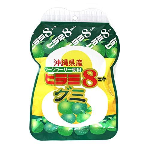 ヒラミ8 グミ 63g×12P 沖縄ビエント 沖縄県産シークヮーサー使用 お菓子 おやつ お土産