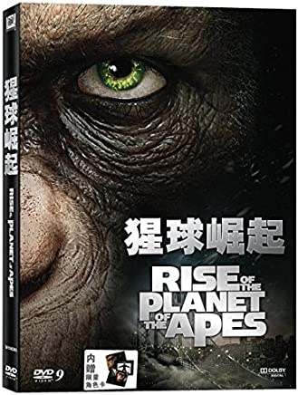 猩球崛起(DVD9 附限量凯撒角色卡)