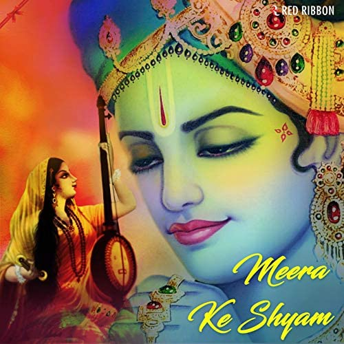 Anup Jalota, Lalitya Munshaw, Devaki Pandit, Sivalutchmie Naidoo, Ravindra Sathe & Riya Shah