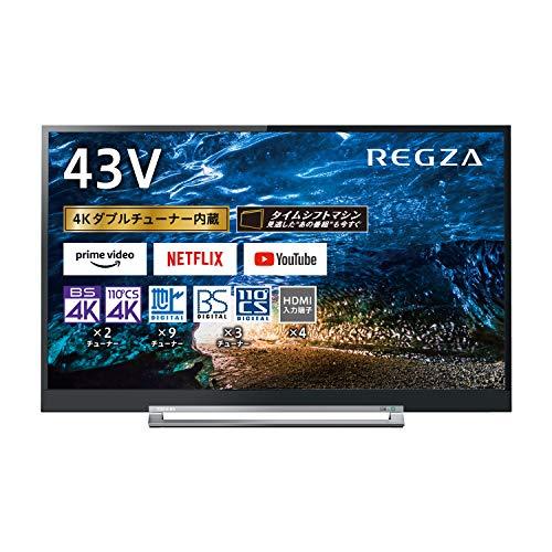 東芝 43V型 液晶テレビ レグザ 43Z730X 4Kチューナー内蔵 外付けHDD タイムシフトマシン対応 (2019年モデル)