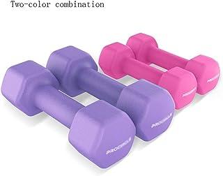 Small dumbbell Ladies Home Fitness Equipment Neoprene Dumbbells, with Anti-skid Shock-absorbing Handles, for Children Weig...