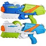 2 Pack Large Water Gun(16.5 inch), High...