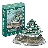 Castillo Osaka - Japón. Puzzle 3D Papel. Arquitectura del Mundo. Exclusivo. Educacional y Decorativo