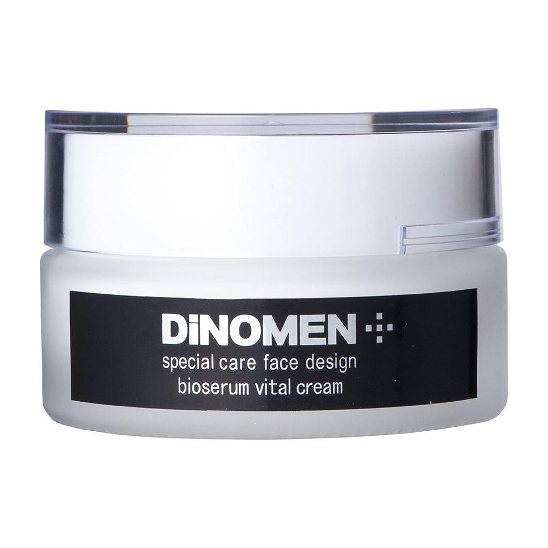 フォーカス習熟度早めるDiNOMEN ビオセラムバイタルクリーム 30g エイジングケア美容クリーム 男性化粧品