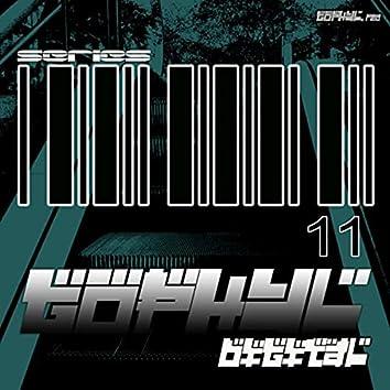 Gophyl digital 011