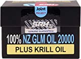 SPH 100% NZ GLM Oil 20000 Plus Krill Oil 90 Capsules New_Zealand Green-Lipped Mussel Joint Health Supplements (1 Pack)