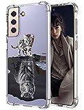 Galaxy S21 Silikon Hüllen für Samsung Galaxy S21 Hülle