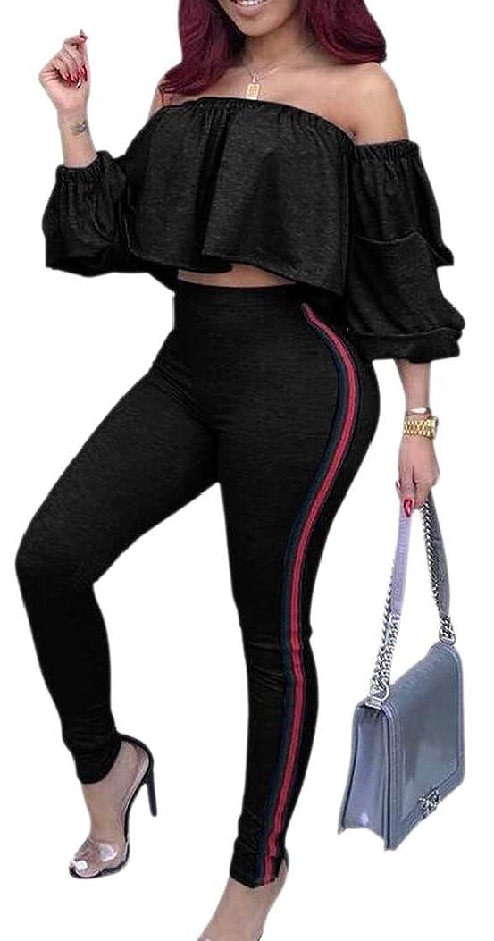 絶望的な気晴らし研磨剤女性のツーピースセットカットアウトスタイリッシュ高ウエストカプリ作物スプライシングストリップヨガパンツ