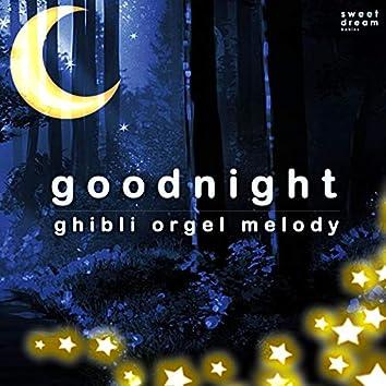 Good Night - ghibli orgel melody cover vol.8