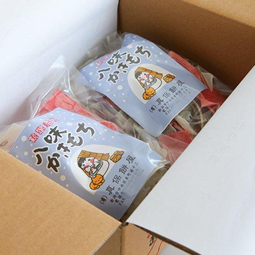 新潟 八味かきもち ミックス2袋セット(1袋あたり300g)真保餅屋